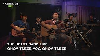 The Heart Band - Qhov Tseeb Yog Qhov Tseeb (Acoustic Live Ver) [Cover Song]