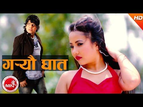 New Nepali Modern Song 2074   Garyo Ghat - Pramod Kharel   Ft.Dipak & Susmita
