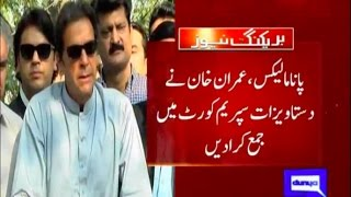 PTI Submits Proofs Against Sharif Family Corruption in SC