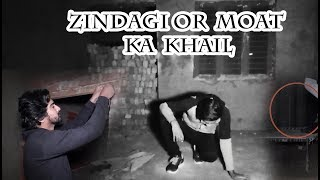 Woh kya Tha With ACS | 13 January 2019 - Zindagi Or Moat Ka Khail | Episode22