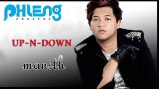 manith new song 2015-Up N Down-Pleng Record New Album Vol 16