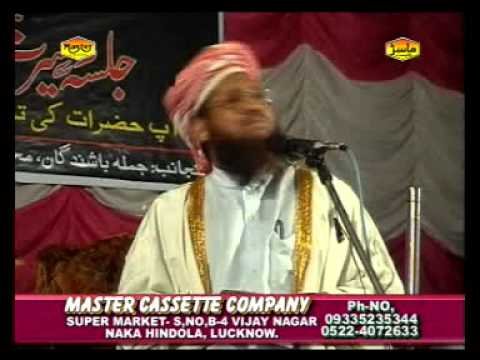 Ulama-e-Deoband Vol-3 | Islamic Speech In Hindi,Urdu | Taqreer | Master Cassettes | Bismillah
