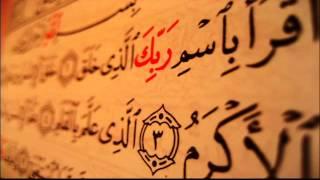 012.Surat Yusuf | Mashari Rashed سورة يوسف | مشاري راشد