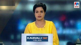 സന്ധ്യാ വാർത്ത   6 P M News   News Anchor - Nisha Purushothaman   December 01, 2018