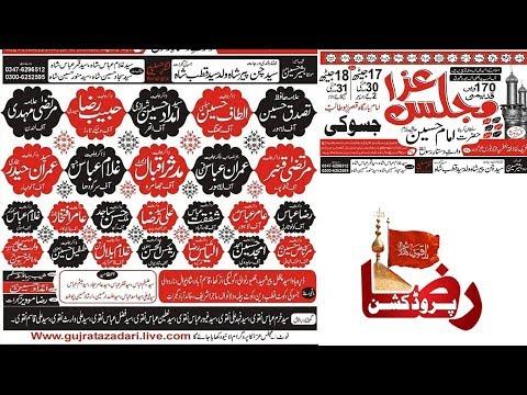 ???? Live Majlis-Aza | 18 jeth 2019 | Jasoki Gujrat part 2 ( www.Gujratazadari.com )