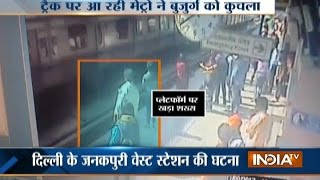 Old Man Crushed to Death Under Delhi Metro Train - India TV