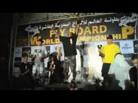 Flyboard World Cup - Qatar 2013 - Glob'Eau Productions