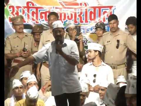 Arvind Kejriwal Adressing at Ram Nagar (Varanasi) part 1