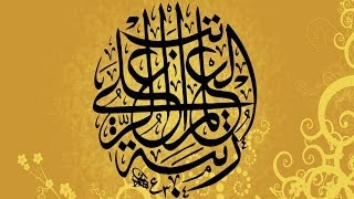 Best Islamic Wallpapers Gallery
