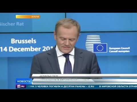 ЕС отказался от новых переговоров по Brexit