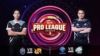 BRUTD VS RRQ   BZ VS EVOS- RPL Thái Lan mùa 3 - Garena Liên Quân Mobile