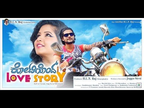 Kotigondh Love Story Making | Feat. Rakesh AdigaShubha | New...