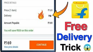 Flipkart Free Delivery Trick || Get Product Of 499 RS Without Paying Any Delivery Charges