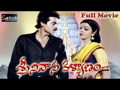 Srinivasa Kalyanam Full Length Movie    Venkatesh   Bhanupriya   Gouthami   Mohan Babu