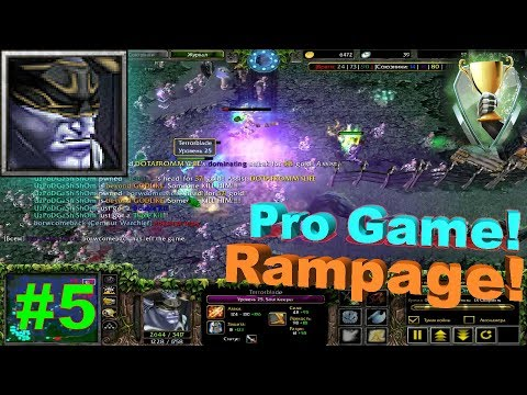 Подымаем ПТС с про игроками | UzPodGashishom (Terrorblade + RAMPAGE!) ! #5