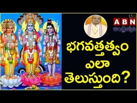 Garikapati Narasimha Rao about God | Nava Jeevana Vedam | Episode 1277 | ABN Telugu