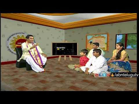 Meegada Ramalinga Swamy About Ashta Diggaja Kavulu | Adivaram Telugu Varam | Episode 18 | ABN Telugu