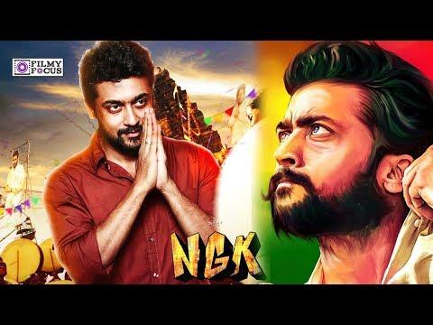 Ngk Movie Massive Update | NGK படத்தின் புதிய அப்டேட் | Suriya | Ngk Teaser | Selvaraghavan|