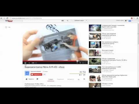 day12   3   Создание интерактивных видеороликов на YouTube