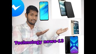 Technology news-13 [Delete for everyone feature in messenger, Sim swap frod, Nokia 9 is coming]