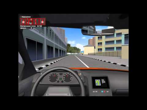 ПДД 2010. Самоучитель вождения по городу 2010