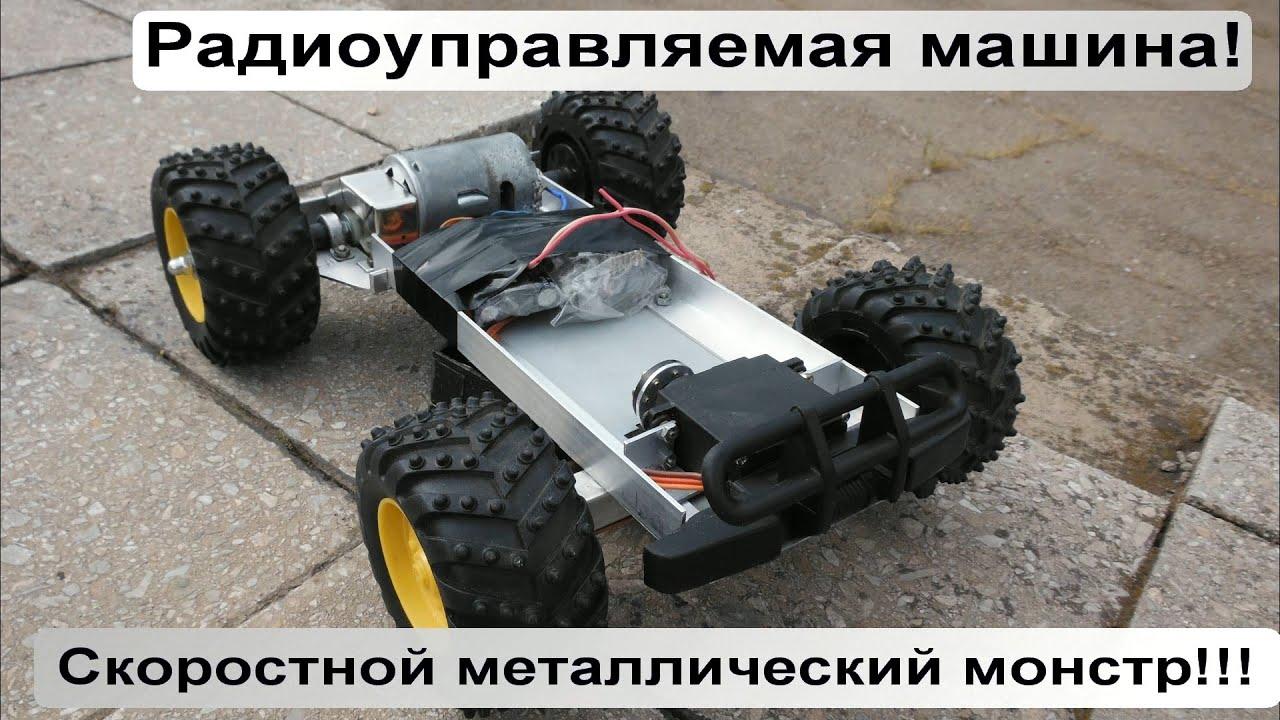 Радиоуправляемая машинка своими руками: rikosha 56