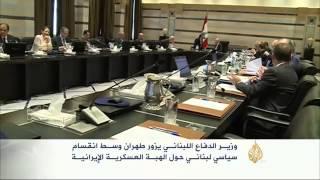 وزير الدفاع اللبناني يزور طهران