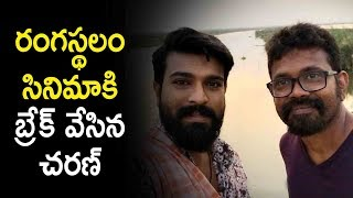Ram Charan And Upasana Going To Vacation | Sukumar