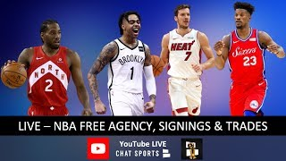 NBA Free Agency Latest On NBA Now With Tom Downey & Harrison Graham (July 1st)
