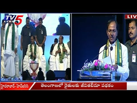 CM KCR Speech At Rythu Bandhu Insurance Scheme Awareness Conference | TV5 News