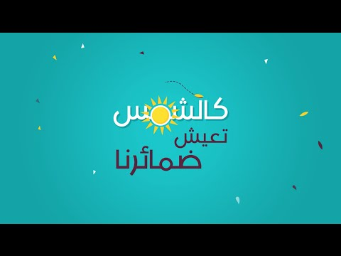download lagu حمود الخضر - قيم  Humood Alk gratis