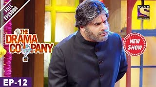 The Drama Company - Episode 12 - 26th August, 2017