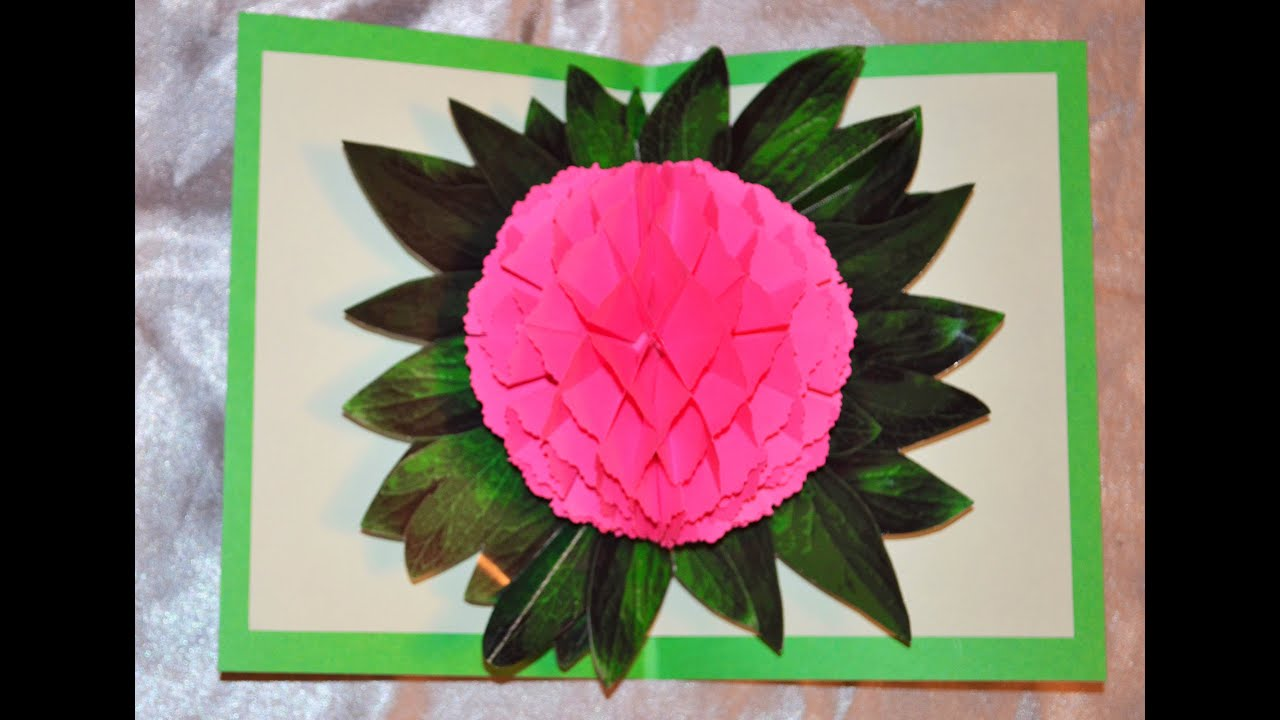 3д открытка с цветами своими руками на день рождения 28