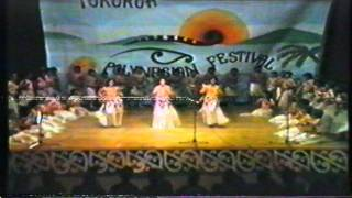 Tokoroa Intermediate School Polynesian Club, (Cook Islands)1986  (Part 4)