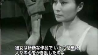 The Real Yoko Ono (Part 1 of 6) 素顔のジョン&ヨーコ