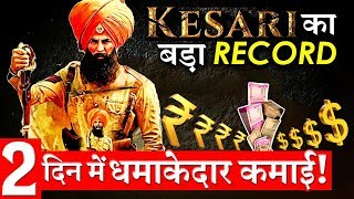 Akshay Kumar's KESARI 2nd Day Box –Office Collection Is Out!