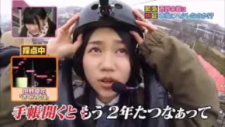 Download Tano Yuka AKB48 at Roller Coaster Cover Ai Otsuka san Sakuranbo sub indo
