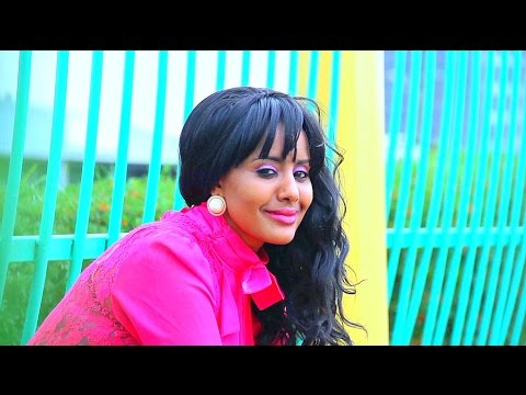 Blen Hailu- Yihuna - New Ethiopian Music (Official Video)
