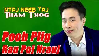 Neej Neeg  Poob Plig Rau Poj Nrauj  1/5/2018