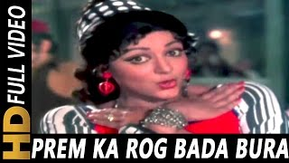 Prem Ka Rog Bada Bura | Lata Mangeshkar | Dus Numbri 1976 Songs | Manoj Kumar, Hema Malini, Premnath