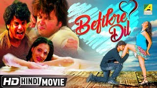 Download Befikre Dil | New Hindi Movie 2017 | Hindi Full Movie 3Gp Mp4
