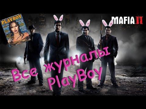 Скачать Playboy 07 - 08 2015 через торрент