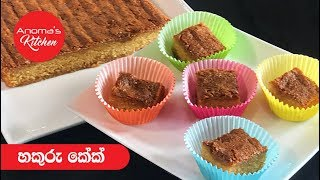 Jaggery Pudding Anoma's Kitchen