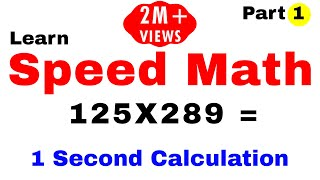 Speed Maths for fast calculation Part 1 | In hindi