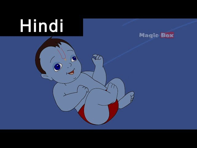 Birth Of Krishna - Sri Krishna In Hindi - Animated/Cartoon Stories For Children
