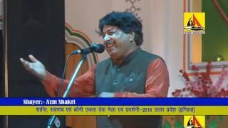 Azm Shakri- Latest Dewan Mushairah