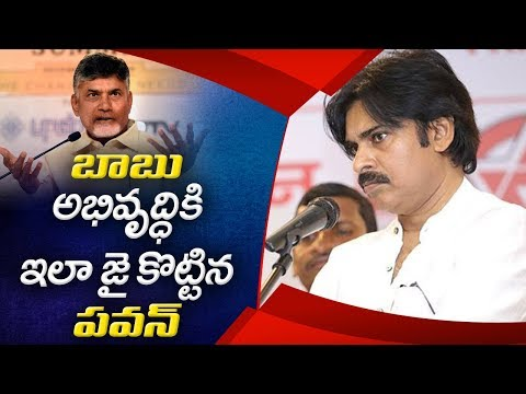 Pawan Kalyan Sensational Comments on CM Chandrababu Naidu | ABN Telugu