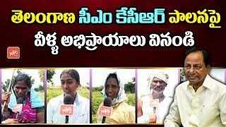Public Opinion on CM KCR Governance in Telangana | Early Elections in Telangana
