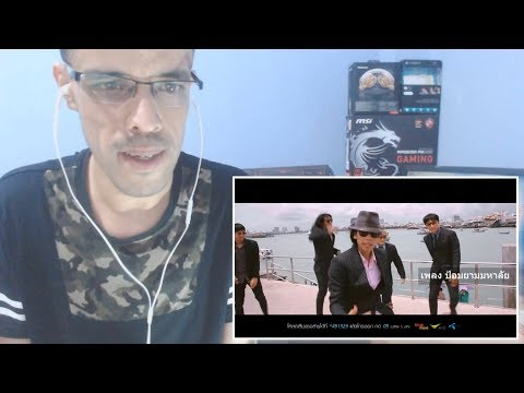 Mocca garden - ผมรักเมืองไทย (I love you Thailand)Feat:Rich reggae ||REACTION|| جزائري