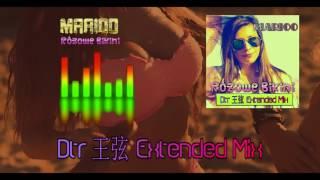 Marioo - Różowe Bikini (Dtr王弦 Extended Mix)